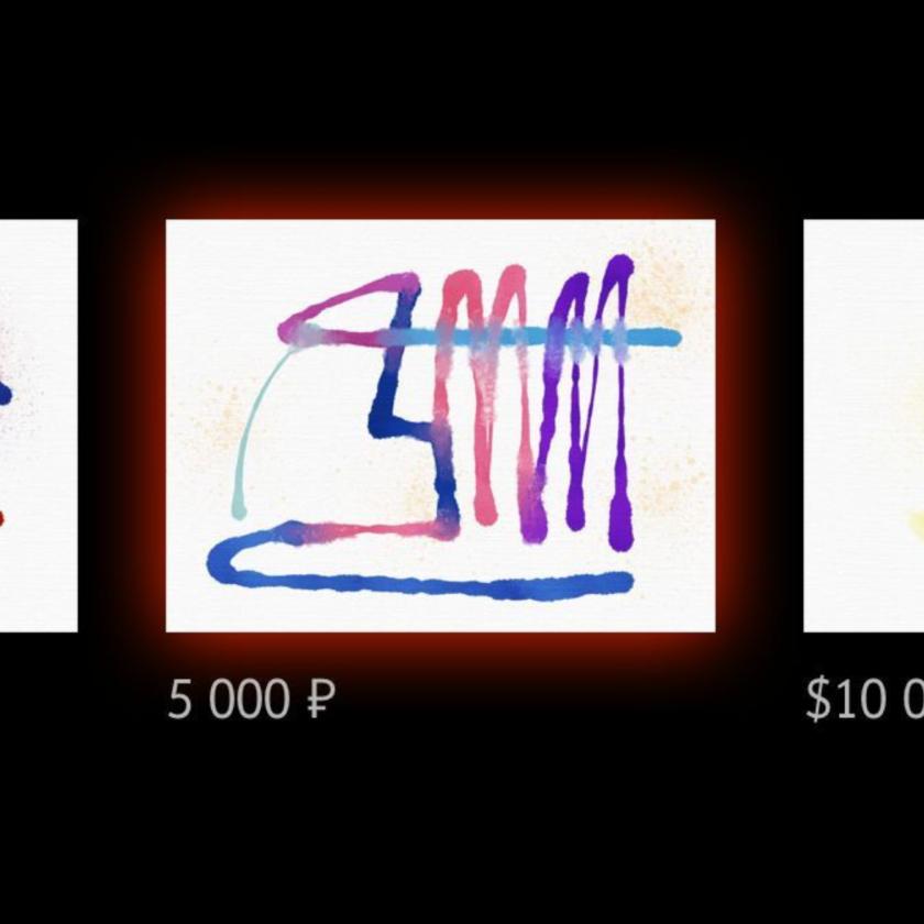 Как продавать дешевле фото